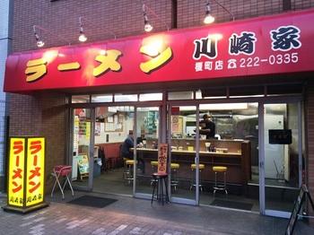 川崎家9_外観.JPG