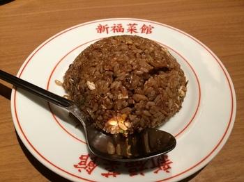 新福菜館2_焼きめし.JPG