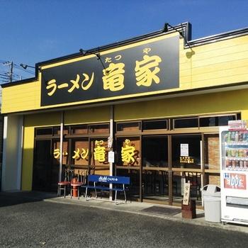 竜家_外観1.JPG