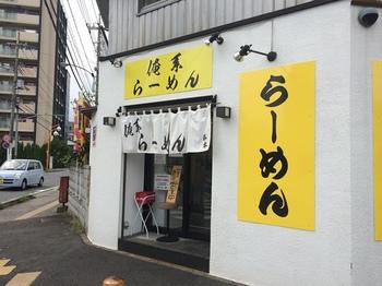 藤本3_外観.JPG