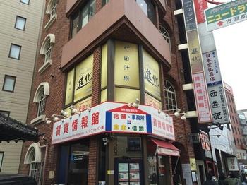進化町田駅前店1_外観1.JPG