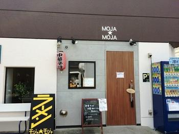 MOJA★MOJA4_外観.JPG