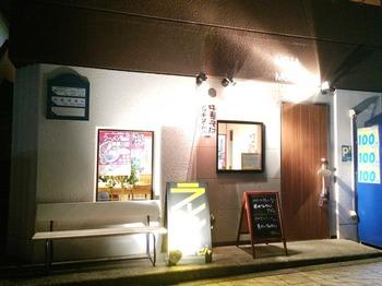 MOJA★MOJA6_外観.JPG