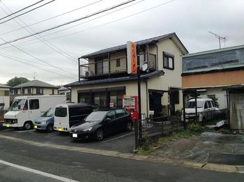 わだ_外観1.JPG