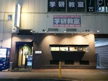 中村屋1_外観.JPG