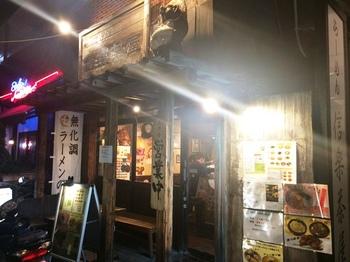 信楽茶屋11_外観.JPG
