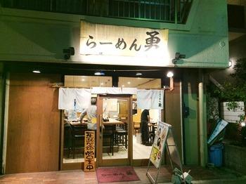 勇4_外観.JPG