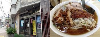 味の大西本店1.JPG
