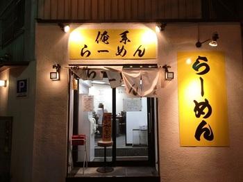 藤本5_外観.JPG