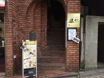 進化町田駅前店1_外観2.JPG