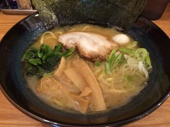 麺屋神崎1_麺.JPG